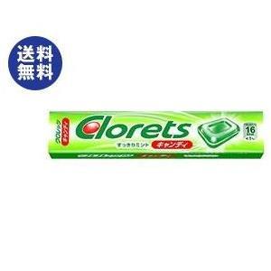 送料無料 モンデリーズ・ジャパン クロレッツ キャンディ すっきりミント 12粒×15個入|nozomi-market