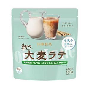 送料無料 三井農林 日東紅茶 朝の大麦ラテ 150g×24個入|nozomi-market