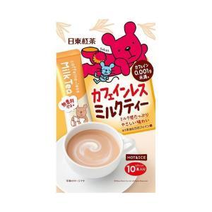 送料無料 三井農林 日東紅茶 カフェインレスミルクティー 14g×10本×24個入 nozomi-market