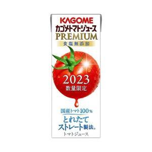 【送料無料】カゴメ トマトジュース プレミアム 食塩無添加 195ml紙パック×24本入 nozomi-market
