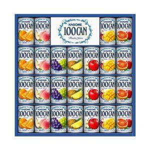 送料無料 カゴメ フルーツジュースギフト FB-30N|nozomi-market