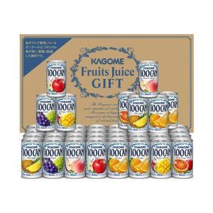【送料無料】カゴメ フルーツジュースギフト FB-50N nozomi-market