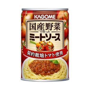 【送料無料】カゴメ 国産野菜で作ったミートソース 295g缶×24個入 nozomi-market