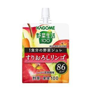 【送料無料】カゴメ 野菜生活100 1食分の...の関連商品10