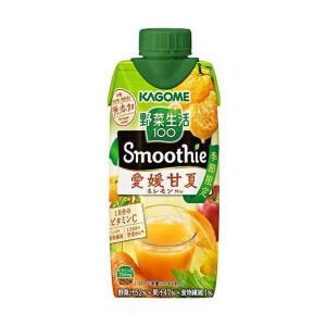 送料無料 カゴメ 野菜生活100 Smoothie(スムージー) 愛媛甘夏&レモンMix 330ml紙パック×12本入|nozomi-market