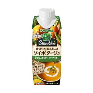 送料無料 カゴメ 野菜生活100 Smoothie(スムージー) かぼちゃとにんじんのソイポタージュ 250g紙パック×12本入|nozomi-market