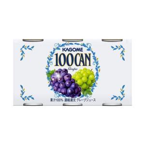 【送料無料】【2ケースセット】カゴメ 100CAN グレープ 160g缶×30本入×(2ケース)|nozomi-market