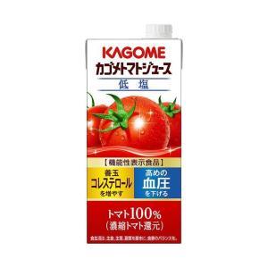 送料無料 カゴメ トマトジュース 低塩 (濃縮トマト還元) 【機能性表示食品】 1L紙パック×6本入|nozomi-market