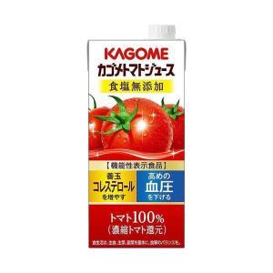送料無料 【2ケースセット】カゴメ トマトジュース 食塩無添加 (濃縮トマト還元) 【機能性表示食品】 1L紙パック×6本入×(2ケース)|nozomi-market