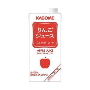 送料無料 カゴメ りんごジュース(ホテルレストラン用) 1L紙パック×6本入|nozomi-market