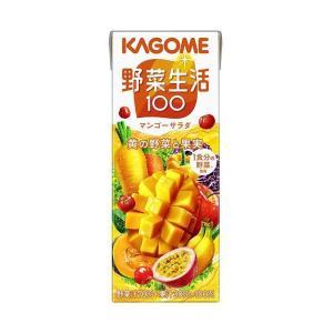 【送料無料】【2ケースセット】カゴメ 野菜生活100 マンゴーサラダ 200ml紙パック×24本入×(2ケース)|nozomi-market
