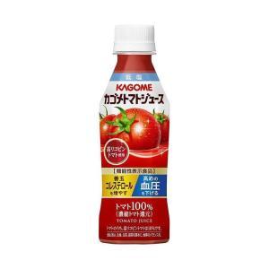 送料無料 【2ケースセット】カゴメ トマトジュース 高リコピントマト使用【機能性表示食品】 265gペットボトル×24本入×(2ケース)|nozomi-market