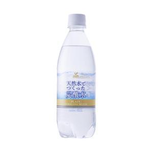 【送料無料】富永貿易 神戸居留地 天然水でつくった炭酸水 500mlペットボトル×24本入|nozomi-market