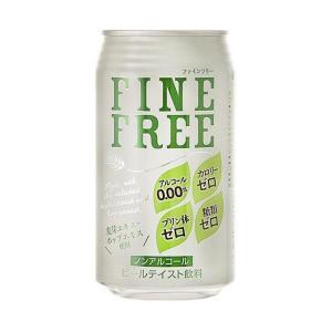 【送料無料】【2ケースセット】富永貿易 ファインフリー 350ml缶×24本入×(2ケース)|nozomi-market