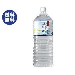 【送料無料】富永貿易 神戸居留地 うららか天然水 2Lペットボトル×6本入