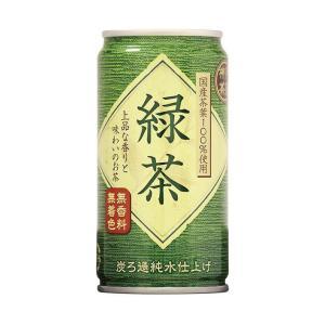 【送料無料】富永貿易 神戸茶房 緑茶 185g缶×30本入|nozomi-market