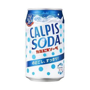 【送料無料】【2ケースセット】カルピス カルピスソーダ 350ml缶×24本入×(2ケース) nozomi-market
