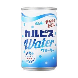 【送料無料】【2ケースセット】カルピス カルピスウォーター 160g缶×30本入×(2ケース) nozomi-market