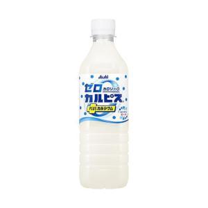 【送料無料】【2ケースセット】カルピス ゼロカロリーのカルピス すっきり 490mlペットボトル×24本入×(2ケース)|nozomi-market