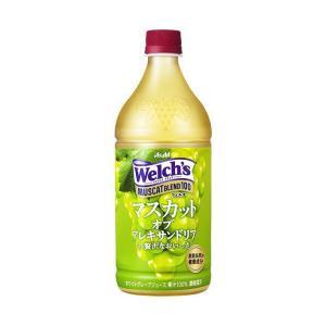 【送料無料】【2ケースセット】アサヒ飲料 Welch's(ウェルチ) マスカットブレンド100 800gペットボトル×8本入×(2ケース)|nozomi-market