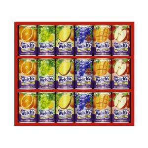 送料無料 アサヒ飲料 Welch's(ウェルチ) ギフト W20N|nozomi-market