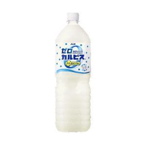 【送料無料】【2ケースセット】カルピス ゼロカロリーのカルピス すっきり 1.5Lペットボトル×8本入×(2ケース)|nozomi-market