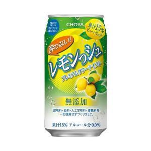 送料無料 チョーヤ 酔わないレモンっシュ 350ml缶×24本入|nozomi-market