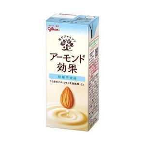 送料無料 グリコ乳業 アーモンド効果 砂糖不使用 200ml紙パック×24本入|nozomi-market