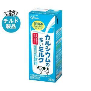 送料無料 【チルド(冷蔵)商品】グリコ乳業 カルシウムの多いミルク 200ml紙パック×24本入|nozomi-market