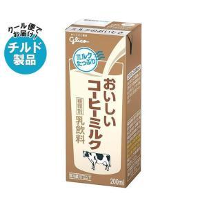 送料無料 【チルド(冷蔵)商品】グリコ乳業 おいしいコーヒーミルク 200ml紙パック×24本入|nozomi-market