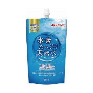 【送料無料】メロディアン 水素たっぷり天然水 250mlパウ...