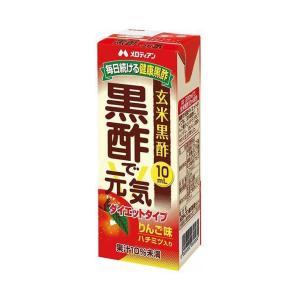 送料無料 メロディアン 黒酢で元気りんご味 200ml紙パック×24本入|nozomi-market