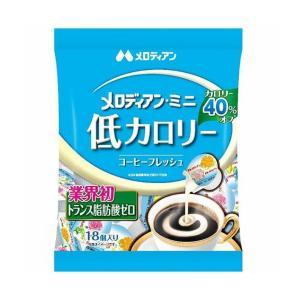 【送料無料】メロディアン メロディアン・ミニ 低カロリーヘルシーフレッシュ 4.5ml×18個×20袋入|nozomi-market