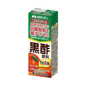 送料無料 メロディアン 黒酢飲料【機能性表示食品】 200ml紙パック×24本入|nozomi-market