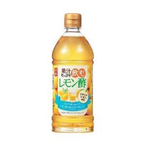 送料無料 内堀醸造 果汁たっぷり飲むレモン酢 500mlペットボトル×10本入|nozomi-market