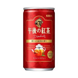 送料無料 キリン 午後の紅茶 ストレートティー 185g缶×20本入|nozomi-market