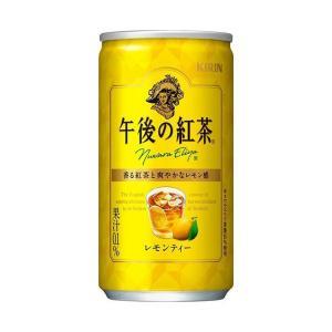 送料無料 キリン 午後の紅茶 レモンティー 185g缶×20本入|nozomi-market