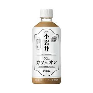 【送料無料】【2ケースセット】キリン 小岩井 ミルクとコーヒー 500mlペットボトル×24本入×(2ケース)|nozomi-market
