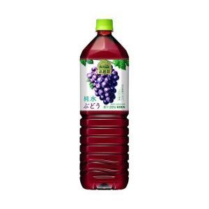【送料無料】【2ケースセット】キリン 小岩井 純水ぶどう 1.5Lペットボトル×8本入×(2ケース)|nozomi-market