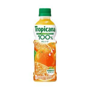【送料無料】【2ケースセット】キリン トロピカーナ 100% オレンジ 330mlペットボトル×24本入×(2ケース)|nozomi-market