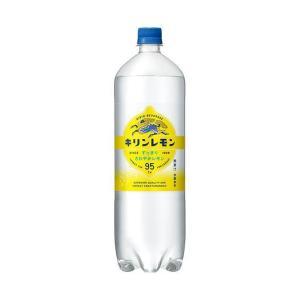 【送料無料】【2ケースセット】キリン キリンレモン 1.5Lペットボトル×8本入×(2ケース)|nozomi-market
