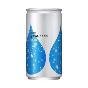 送料無料 【2ケースセット】キリン ヨサソーダ 190ml缶×20本入×(2ケース)|nozomi-market
