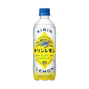 【送料無料】キリン キリンレモン 450mlペットボトル×24本入|nozomi-market