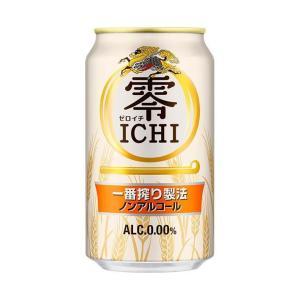 送料無料 キリン 零ICHI (ゼロイチ) 350ml缶×24本入|nozomi-market