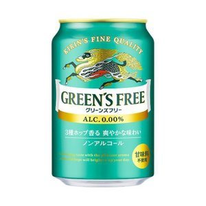 送料無料 キリン GREEN'S FREE(グリーンズフリー) 350ml缶×24本入|nozomi-market