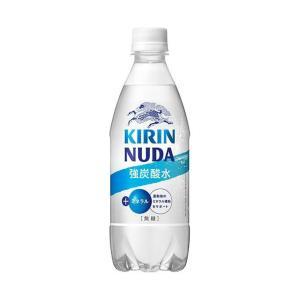【送料無料】キリン NUDA(ヌューダ) スパークリング 500mlペットボトル×24本入|nozomi-market