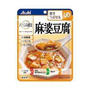 【送料無料】【2ケースセット】和光堂 食事は楽し やわらかお肉料理 麻婆豆腐 100g×12個入×(2ケース)