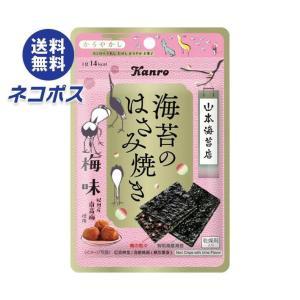 【全国送料無料】【ネコポス】カンロ 海苔のはさみ焼き梅味 4.4g×12(6×2)袋入|nozomi-market