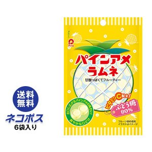 【全国送料無料】【ネコポス】パイン パインアメラムネ 30g×6袋入|nozomi-market