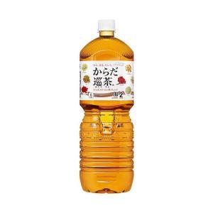 送料無料 コカコーラ からだ巡茶(めぐりちゃ) 2Lペットボトル×6本入|nozomi-market